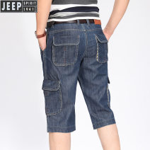 Casual pants Jeep / Jeep Fashion City Dark blue, light blue 30,31,32,33,34,35,36,37,38,40,42,44 thin Cropped Trousers go to work Straight cylinder Micro bomb summer middle age American leisure middle-waisted Straight cylinder Cotton 65.5% polyester 34.5% Overalls Pocket decoration washing Solid color