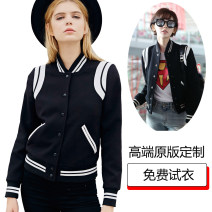short coat Autumn 2016 XS,S,M,L,XL,2XL,3XL Black counter with goods, collection and purchase priority delivery Long sleeves have cash less than that is registered in the accounts routine singleton  Self cultivation Versatile routine stand collar Single breasted Solid color BOOTY JEANS BJ16W0327