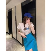 Outdoor casual suit Tagkita / she and others female Under 50 yuan sixty-one point eight three S,M,L,XL White jacket, blue skirt, blue skirt + white jacket, collection and purchase priority delivery summer Summer 2021