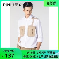 shirt Fashion City Pinli M170,L175,XL180,XXL185,XXXL190 white routine square neck Long sleeves standard Other leisure spring B211113021 youth Polyester 89.6% polyurethane elastic fiber (spandex) 10.4% tide 2021
