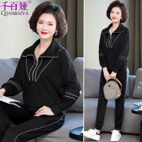 Middle aged and old women's wear Spring 2021 black XL (within 115 kg recommended) 2XL (115-135 kg recommended) 3XL (135-155 kg recommended) 4XL (155-170 kg recommended) fashion suit easy Two piece set Solid color 40-49 years old Socket moderate Hood routine routine QBY-Q0358 A thousand and a hundred