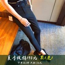 Casual pants Others Fashion City 28,29,30,31,32,33,34,36 thin trousers Other leisure Self cultivation Micro bomb autumn youth Exquisite Korean style 2018 Medium low back Little feet Tapered pants washing cotton cotton