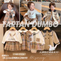 suit luson Khaki windbreaker, temperament white woolen sweater, big plaid skirt, Plaid Dress, big Gerhardt, khaki windbreaker, Plaid Dress, temperament white woolen sweater, big Gerhardt, big Gerhardt 59, 66, 73, 80, 90, 100 female spring Korean version Long sleeve + skirt 4 pieces or more routine
