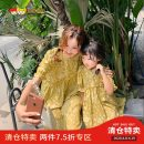 Parent child fashion Women's dress female Strawberry pumpkin summer Korean version Thin money Broken flowers skirt Polyester 100% Class B Summer 2020 18 months, 2 years old, 3 years old, 4 years old, 5 years old, 6 years old, 7 years old, 8 years old Chinese Mainland