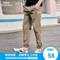 Casual pants Enjeolon / enjeolon Youth fashion routine trousers Other leisure Straight cylinder Micro bomb autumn youth Youthful vigor 2020 middle-waisted Other 100% Overalls No iron treatment Solid color Winter 2020 Pure e-commerce (online only)
