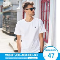 T-shirt Youth fashion routine 165/S 170/M 175/L 180/XL 185/XXL 190/XXXL 190/XXXXL Enjeolon / enjeolon Short sleeve Crew neck standard Other leisure summer Cotton 100% youth routine tide Summer of 2018 Alphanumeric Embroidery No iron treatment Fashion brand Pure e-commerce (online only)