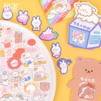 Stickers Idle language W-TZ-2529 Soft cute brown bear, fruity bear, strawberry powder rabbit, pudding rabbit, meow, your highness, cute little suckling dog, rainbow white horse, three balls decorate W-TZ-2529 2020-01-05