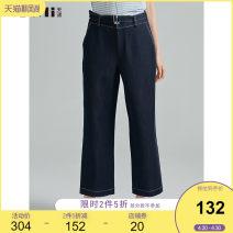Casual pants blue S M L XL Spring 2020 trousers Straight pants Natural waist Versatile routine TMi belt Polyester fiber 80% viscose fiber (viscose fiber) 15% polyurethane elastic fiber (spandex) 5%