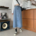 skirt Spring 2021 S,M,L,XL,2XL blue longuette commute High waist A-line skirt Solid color Type A 18-24 years old Denim Jie Huiting cotton pocket Korean version