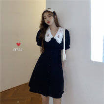jacket Summer 2020 S M L White black D310 Amy it girl 18-25 years old Other 100% Pure e-commerce (online only)