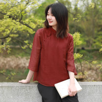 jacket Summer 2021 M, L Dark red Chaos in the south of the Yangtze River 25-35 years old cotton 51% (inclusive) - 70% (inclusive)
