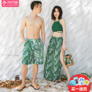 Split swimsuit Genuine products in the counter Skirt split swimsuit With chest pad without steel support Nylon, spandex, others, polyester