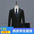 Suit Youth fashion 1 ℃ only - III / degree unique - I black L,S,M,XL,2XL,3XL routine Flat lapel Back middle slit Four seasons standard Two double breasted go to work 2018 Lining technology of general anesthesia
