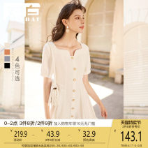 Dress Summer 2021 Black [spot second hair] blue gray [spot second hair] orange powder [spot second hair] white [spot second hair] blue gray [pre-sale] orange powder [pre-sale] S/155 M/160 L/165 XL/170 Mid length dress singleton  Short sleeve square neck middle-waisted Socket A-line skirt routine