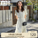 Dress Summer 2021 Black and white 155/S 160/M 165/L 170/XL Middle-skirt singleton  Short sleeve commute square neck Elastic waist Solid color other Ruffle Skirt Sleeve Others 25-29 years old Type A dialogue Simplicity Lotus leaf edge 9DQ029 More than 95% other polyester fiber Polyester 100%