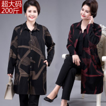 Middle aged and old women's wear Spring 2021, autumn 2021 leisure time Jacket / jacket easy singleton  stripe 40-49 years old Cardigan thin square neck Medium length routine pocket cotton 91% (inclusive) - 95% (inclusive) Single breasted