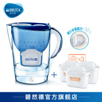 Water purifier Brita / birende (Su) Wei Shui Zi (2017) No. 3200-0118 Marella 3.5L Blue Gold Silver Blue White Activated carbon Non direct drinking Activated carbon Marella 3.5L Does not support intelligence Brita / bierand Marella 3 12 months Birende water purification system (Shanghai) Co., Ltd no
