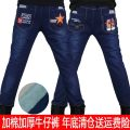trousers Other / other male 105cm,110cm,115cm,120cm,125cm,130cm,135cm,140cm,145cm,150cm,160cm,165cm,170cm winter trousers leisure time There are models in the real shooting Jeans Leather belt middle-waisted Denim Don't open the crotch Cotton 95% polyurethane elastic fiber (spandex) 5% JML-6 Class B