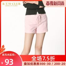 Casual pants Light pink 026, red 020, green 040, Navy 059, yellow 030 XS/155,S/160,M/165,L/170,XL/175 Summer of 2019 shorts Straight pants low-waisted Versatile Thin money 30-34 years old 71% (inclusive) - 80% (inclusive) RTWK62620 R.T.W Cotton blended fabric cotton