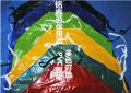 apron Sleeveless apron antifouling other PVC Average size
