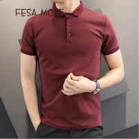 Polo shirt 004 cotton routine Four seasons go to work Business gentleman Business Casual Short sleeve routine Self cultivation TM019 Non iron treatment youth S,M,L,XL,2XL,3XL Dark grey, black, white, wine red, light grey