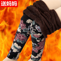 Women's large Winter 2020 Small size (80-105kg), large size (105-125kg), extra large size (125-145kg), extra large (145-180kg) trousers singleton  street Self cultivation thickening Decor polyester fiber Collage Showcai pocket trousers Sports & Leisure