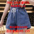 Jeans Summer 2021 blue Xs, s, m, l, XL, 2XL, 3XL, 4XL, 5XL, XXS for height 140-160 shorts High waist routine 18-24 years old other Zhenyaluo 96% and above