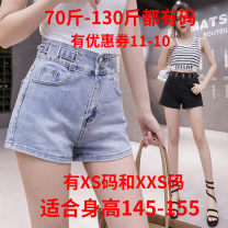 Jeans Summer 2021 Light blue, black gray Xs, s, m, l, XL, XXS genuine small 145-155 shorts High waist Wide legged trousers routine 18-24 years old Cotton elastic denim light colour Zhenyaluo 96% and above