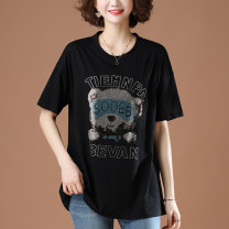 T-shirt Summer 2021 Short sleeve Crew neck easy Regular payment routine commute cotton 96% and above 40-49 years old Simplicity originality Casper M7551 Diamond inlay Cotton 100% Pure e-commerce (online sales only) black L XL XXL 3XL 4XL 5XL