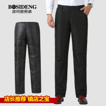 Down pants Bosideng Man  black 165/84A,170/88A,175/92A,180/96A,185/100A,190/104A,195/108A,200/112A Business gentleman trousers Wear out More than 90% grey duck down 3274D69031 Business Casual Solid color