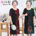 Middle aged and old women's wear Summer 2021 Red, green L,XL,XXL,XXXL,4XL,5XL,6XL fashion Dress easy singleton  Decor Over 60 years old Socket thin Crew neck routine silk 96% and above Medium length real silk Ruffle Skirt