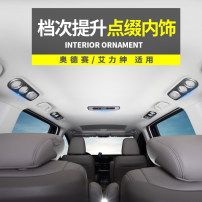 Car interior patches / stickers Predestined product Four pieces of roof air outlet metal frame (black titanium) four pieces of roof air outlet metal frame (silver) four pieces of roof air conditioning adjusting frame (black titanium) one piece of roof air conditioning adjusting frame (silver) Metal