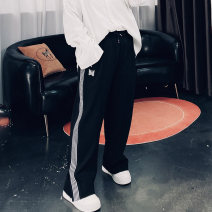 Women's large Spring 2021 black Large XL, large XXL, large XXL, large 4XL trousers singleton  commute easy moderate stripe Korean version Others, cotton 25-29 years old trousers