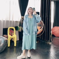 Women's large Spring 2021, summer 2021 Shirt beige, shirt blue, shirt yellow, suspender skirt black, suspender skirt blue, suspender skirt green Large XL, large XXL, large XXL, large 4XL Other oversize styles Two piece set commute easy moderate Cardigan Long sleeves Solid color Korean version other