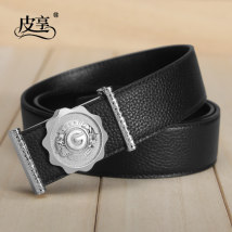 Belt / belt / chain top layer leather Black + silver button male belt Simplicity Single loop Youth and middle age Smooth button Glossy surface Glossy surface 3.8cm alloy Bare body heavy line decoration Pixiang LU758 105cm110cm115cm120cm125cm Spring / summer 2018