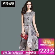 Dress Summer 2016 grey MLXL2XL3XL4XL Middle-skirt Fake two pieces Short sleeve commute Crew neck middle-waisted Decor Socket Big swing routine Others 35-39 years old Sgediya / Santa Cordia Korean version Mosaic printing 1001-60043 Chiffon Polyester 100% Pure e-commerce (online only)