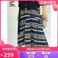 skirt Spring 2021 S M L stripe Mid length dress commute Natural waist A-line skirt stripe Type A 30-34 years old HS2 More than 95% COCO BELLA polyester fiber printing Ol style Polyester 96% polyurethane elastic fiber (spandex) 4% Same model in shopping mall (sold online and offline)