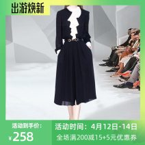 Dress Spring 2021 black S,M,L,XL Mid length dress singleton  Long sleeves commute Crew neck middle-waisted Solid color zipper A-line skirt routine Others 30-34 years old Type A janexuan Simplicity Splicing Z200102401 More than 95% other other