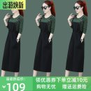 Women's large Autumn 2020 Dark green + black skirt, black dress + dark grey skirt Large L, large XL, m, 2XL Dress Two piece set commute Straight cylinder moderate Socket Long sleeves Solid color Korean version Crew neck routine cotton routine Other / other 25-29 years old pocket longuette other
