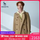 Windbreaker Camel Navy Hazzys Fashion City 170/92A 175/96A 180/100A 185/104A 190/108A 190/112A Single breasted Medium length standard Travel? spring youth Lapel ASWZH00AH01a Polyester 100% Solid color Side seam pocket other Spring 2021 Same model in shopping mall (sold online and offline)