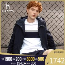 Jacket Hazzys Youth fashion Navy grey dark green 170/92A 175/96A 180/100A 185/104A 190/108A 190/112A routine easy Travel? spring ASVZU01AX02 Polyamide fiber (nylon) 100% Long sleeves Wear out Hood tide youth routine Zipper placket Straight hem Closing sleeve Solid color Spring 2021 Epaulet nylon
