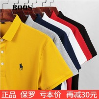 Polo shirt Other / other Fashion City routine Yellow, white, blue, black, red, gray M,L,XL,2XL,3XL standard Other leisure summer Short sleeve ZP9921 Youthful vigor routine youth Cotton 95% polyurethane elastic fiber (spandex) 5% 2019 Solid color cotton No iron treatment Button decoration