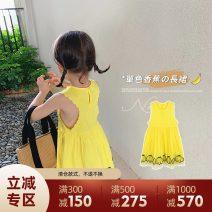 Dress Banana yellow, model size 100cm female Other / other 80cm,90cm,100cm,110cm,120cm,130cm,140cm Other 100% summer Skirt / vest other other 2 years old, 3 years old, 4 years old, 5 years old, 6 years old, 7 years old, 8 years old