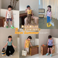 Vest sling Ice cream purple, cream white, sweet powder, grey lake green, jelly yellow Knitted vest 80cm, 90cm, 100cm, 110cm, 120cm, 130cm, 140cm, 150cm summer UTOUTO female leisure time lattice other Seven, eight, three, six, two, five, four Chinese Mainland