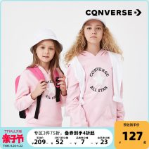 Sweater / sweater Converse / converse Ice crystal Powder-A converse Powder-A phosphor Powder-A (plush) female 110cm(4) 110cm(5) 120cm(6) 130cm(7) 140cm(S) 150cm(M) 155cm(L) 155cm(XL) spring and autumn No detachable cap leisure time Zipper shirt routine There are models in the real shooting cotton