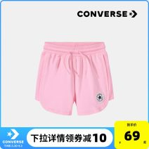 trousers Converse / converse neutral 66cm(6/9M) 73cm(12M) 80cm(18M) 90cm(24M/2T) 100cm(36M/3T) 110cm/4 110cm/5 120cm/6 130cm/7 140cm/S 150cm/M 155cm/L 155cm/XL summer shorts leisure time No model Casual pants Tether middle-waisted cotton Cotton 100% 92181HS268 92181HS268 Summer 2020
