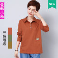 T-shirt Autumn of 2019 Long sleeves V-neck easy Regular routine commute cotton 86% (inclusive) -95% (inclusive) 40-49 years old Korean version originality Animal design Button, pocket, print