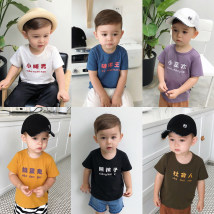 T-shirt Xiaonuan male troublemaker bear child xiaozhengtai destroys Wang society person xiaonuan male 5th batch presale 7.5 troublemaker 5th batch presale 7.5 bear child 5th batch presale 7.5 social person 5th batch presale 7.5 Chen Chen's mother male summer Short sleeve Crew neck Versatile nothing