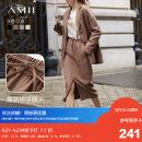 Fashion suit Spring 2020 50. XL, other sizes, XS, s, M Huahui (top), Huahui (bottom), khaki (skirt), khaki (bottom), black (bottom), mixing (top), Huahui (skirt), mixing (skirt), mixing (skirt), mixing (bottom), black (skirt), description, black (top), khaki (top) 25-35 years old Amii 96% and above