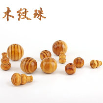 Other DIY accessories Loose beads other RMB 1.00-9.99